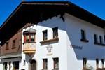Апартаменты Pittlanderhof