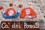 Апартаменты Cà dei Pomati