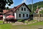 Гостевой дом Pension Formanka