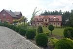 Отель Skansen Nagawki