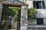 Гостевой дом Alia's Guesthouse