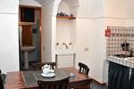 Апартаменты Pantelleria Dammusi Belvedere