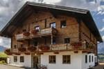 Гостевой дом Oberwinklgut