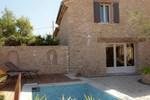 Апартаменты Villa Aix