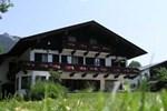Гостевой дом Haus Seeschwalbe