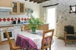 Апартаменты Holiday home Vitry Aux Loges GH-1411