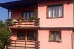 Гостевой дом Jana's House