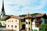 Отель Gasthof Gasserhof