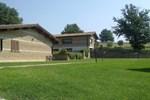 Отель Agriturismo Monte dell'Olmo