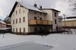 Апартаменты Dream House