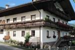 Апартаменты Leitnerhof