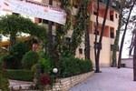 Отель Hotel Kosmira