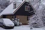Апартаменты Buitenplaats Berg en Bos