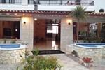 Отель Hotel Coralli