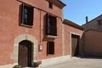 Апартаменты Casa Rural El Cartero