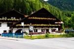 Отель Gasthof zur Mühle