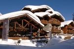 Отель Hotel Le Kilimandjaro