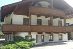 Апартаменты Zillertal Apartments