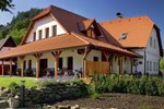 Гостевой дом Penzion Rozmarýn