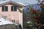 Мини-отель La Villa Morandi