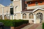 Отель Hotel Lav