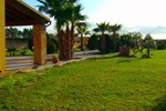Апартаменты Holiday home Casa Immacolatella