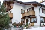 Мини-отель Haus Vanda