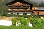 Гостевой дом Haus Eder Burgi