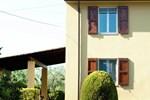 Апартаменты La Casa degli Angeli