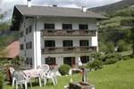 Отель Muller