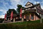 Гостевой дом Pension Alexander