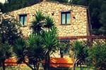 Мини-отель Villa El Minero