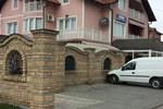 Гостевой дом Guesthouse Stari Guslar
