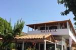 Апартаменты Natalia Studios