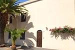 Апартаменты Appartamenti famiglia Pinna - Sa Domu Antiga -