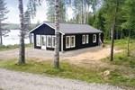 Апартаменты Holiday home Årjäng Blomskog Gyltenäs