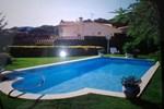 Апартаменты Angelino