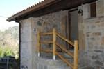 Апартаменты Casa Rural La Forna