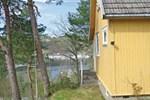 Апартаменты Holiday home Nærsnes 42