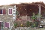 Отель Casa do Cabanal