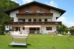 Апартаменты Uppsspitze