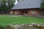 Гостевой дом Guest house Strops