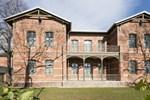 Апартаменты Boardinghaus Weinberg Campus