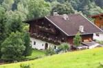 Апартаменты Haus Schattbachgut