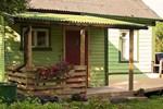 Гостевой дом Guesthouse Ritta