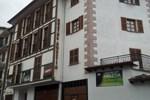 Гостевой дом Hostal Ameztia
