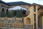 Гостевой дом Guest House Sofia