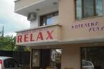Отель Family Hotel Relax