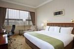 Отель Holiday Inn Zhengzhou