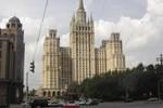 Гостиница Легендарный Сталинский Небоскреб